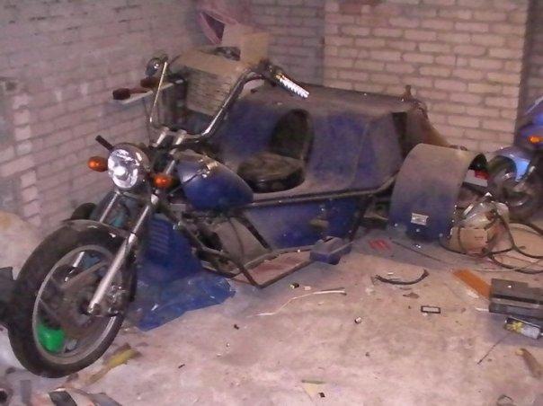 My Old Trike